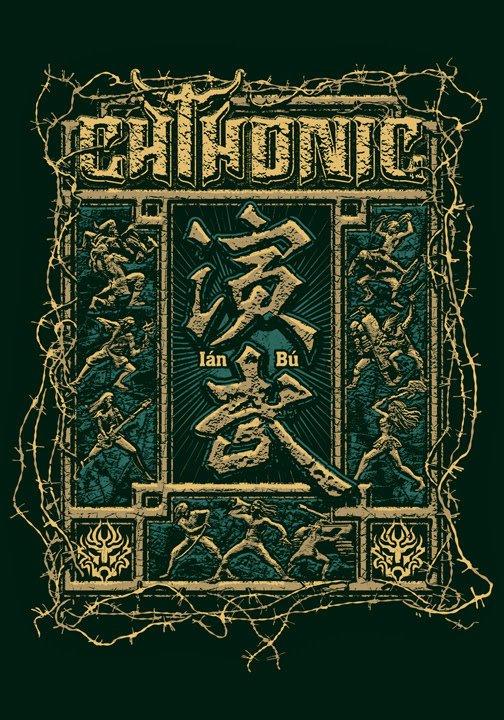 Chthonic - Ián-Bú