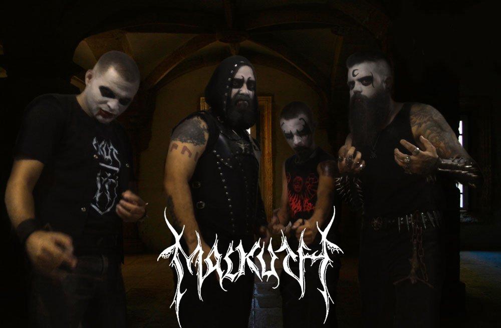 Malkuth: banda anuncia novo integrante e volta a ser um quarteto