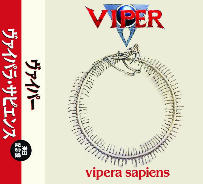Viper: 25 anos depois do lançamento no Japão, 'Vipera Sapiens' sai finalmente no Brasil