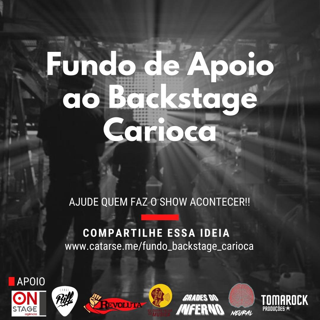 Fundo Backstage Carioca, vamos ajudar!